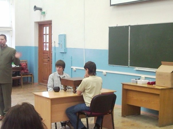 lecture for youth in Tolyatti Government University The Go game Subtlety